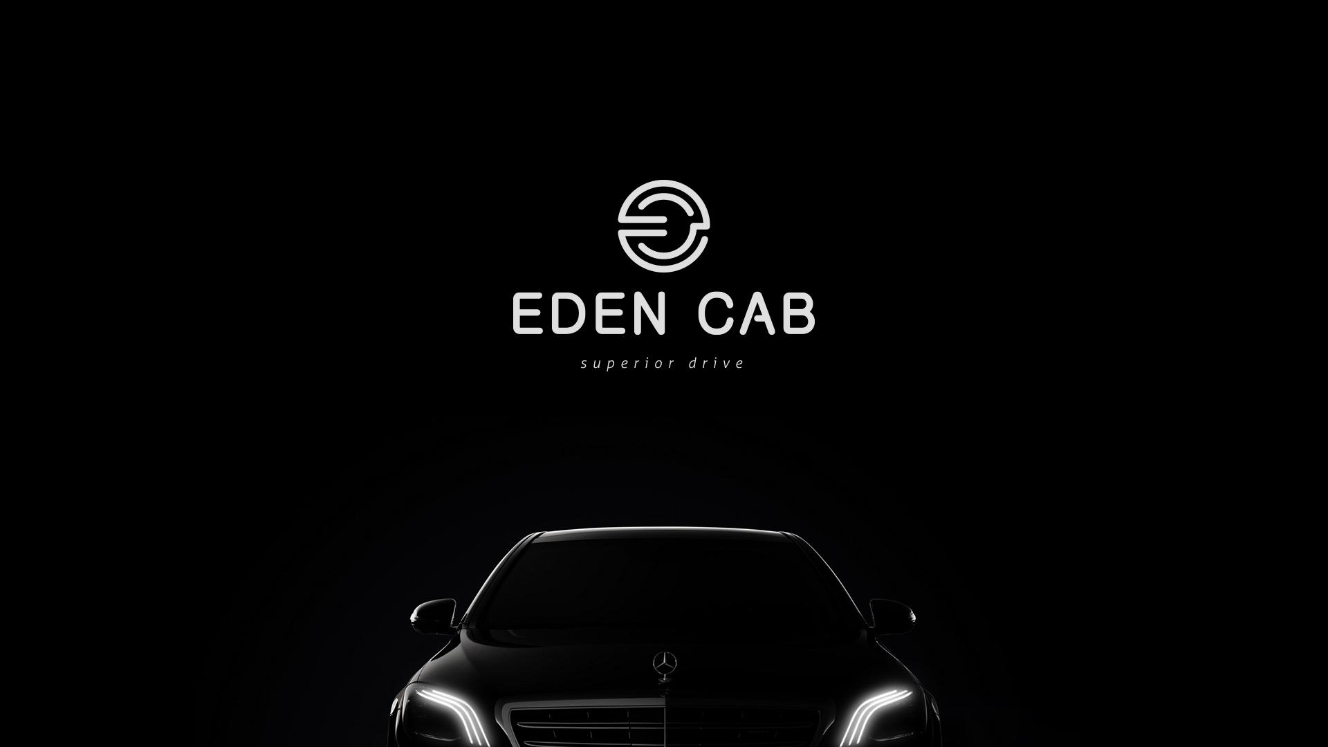Лого дизайн EdenCab